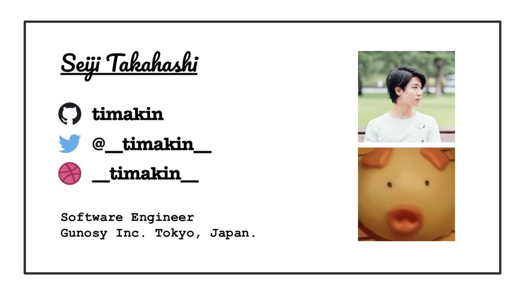 Seiji Takahashi Software Engineer Gunosy Inc. T...