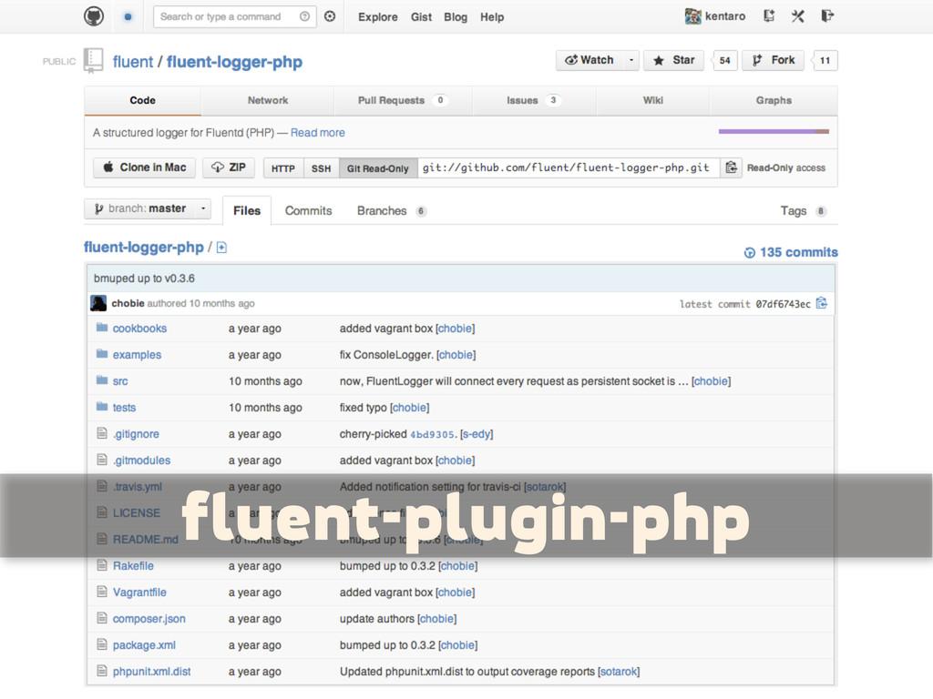 fluent-plugin-php