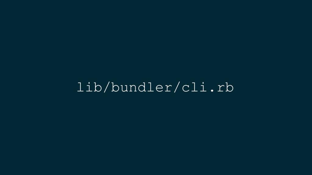 lib/bundler/cli.rb