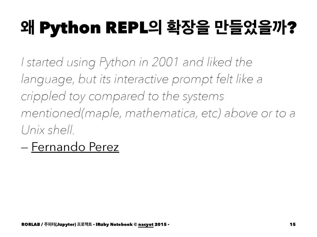 ৵ Python REPL ഛਸ ٜ݅ਸө? I started using Pytho...
