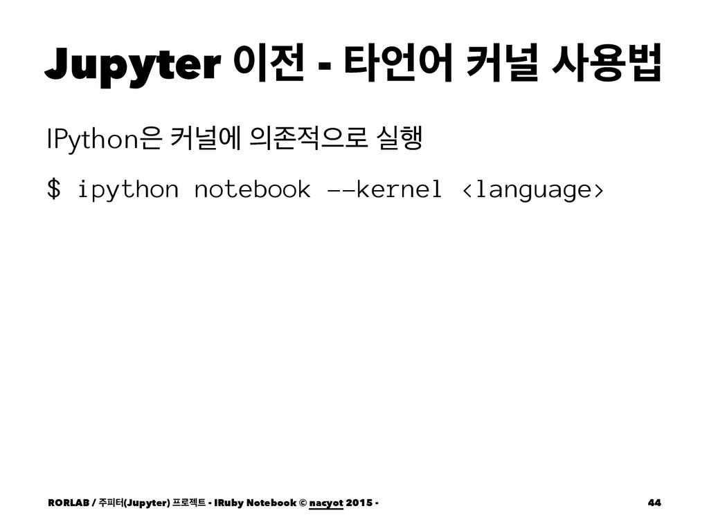 Jupyter  - ఋয ழօ ਊߨ IPython ழօী ઓਵ۽ प೯ $...