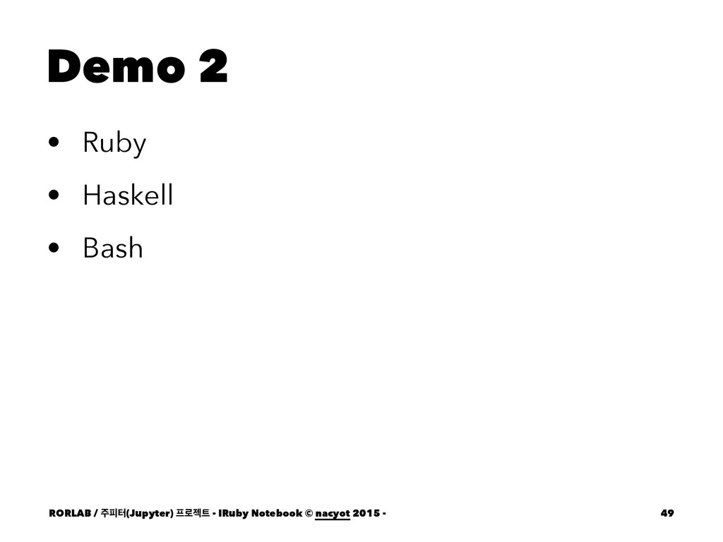 Demo 2 • Ruby • Haskell • Bash RORLAB / ೖఠ(Jup...