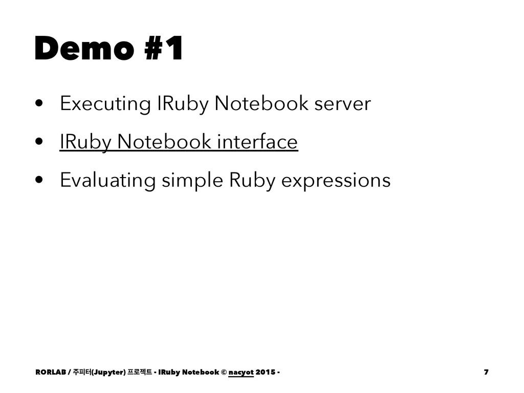 Demo #1 • Executing IRuby Notebook server • IRu...