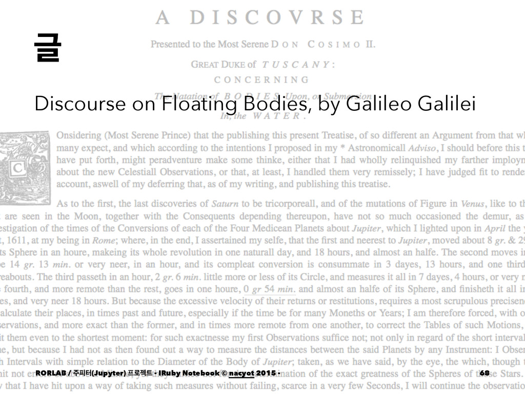 Ӗ Discourse on Floating Bodies, by Galileo Gali...