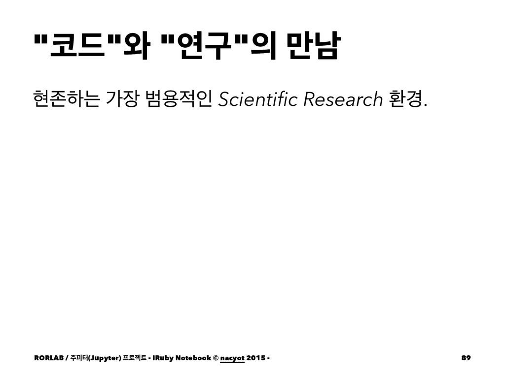 """٘""৬ ""োҳ"" ݅թ അઓೞח о ߧਊੋ Scientific Research ..."