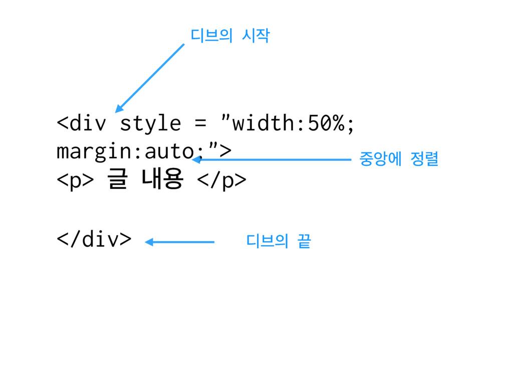 """<div style = """"width:50%; margin:auto;""""> <p> Ӗ ղ..."""