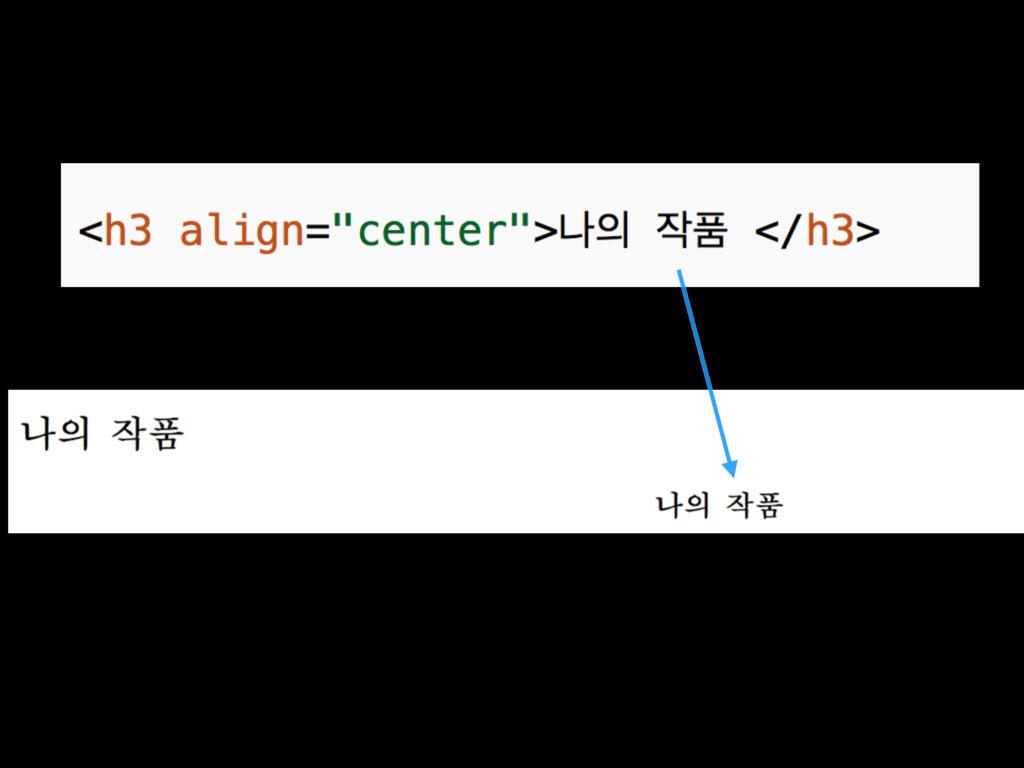 """align=""""center"""""""