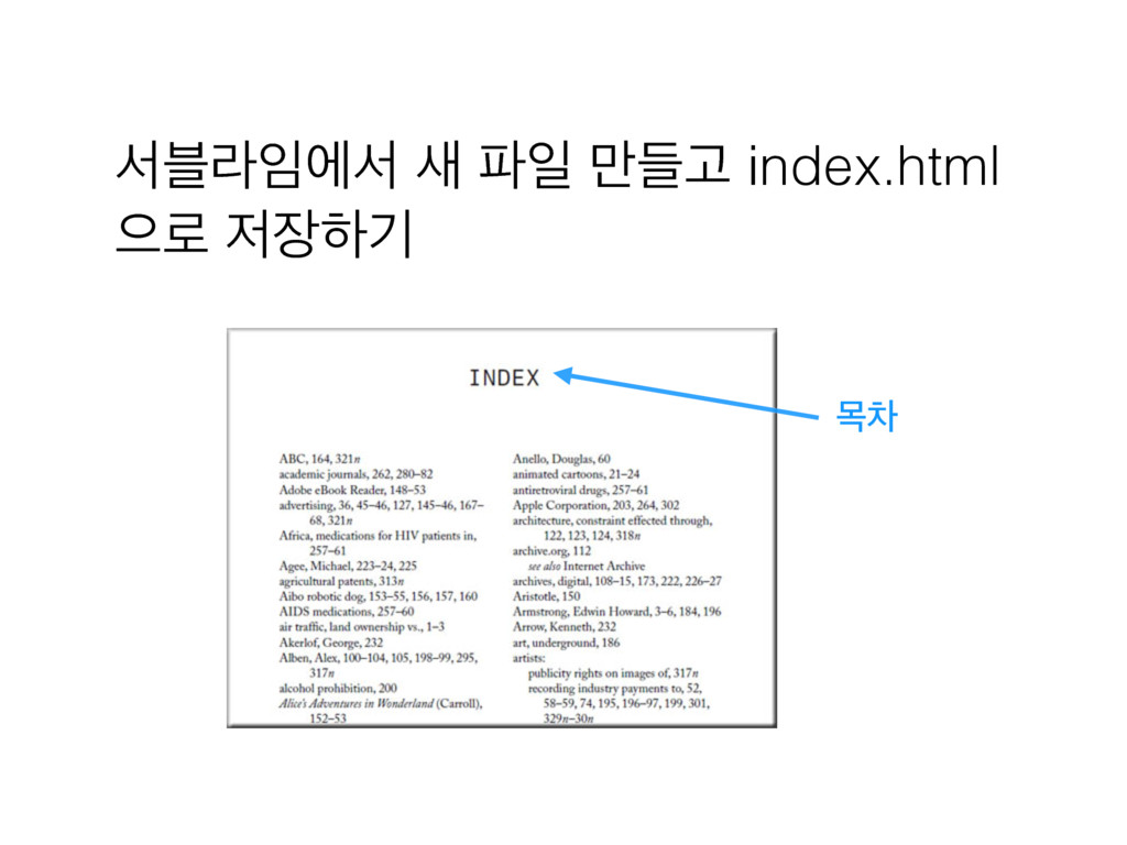 ࢲ࠶ۄীࢲ  ੌ ٜ݅Ҋ index.html ਵ۽ ೞӝ ݾର