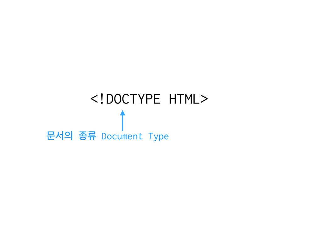 <!DOCTYPE HTML> ޙࢲ ઙܨ Document Type