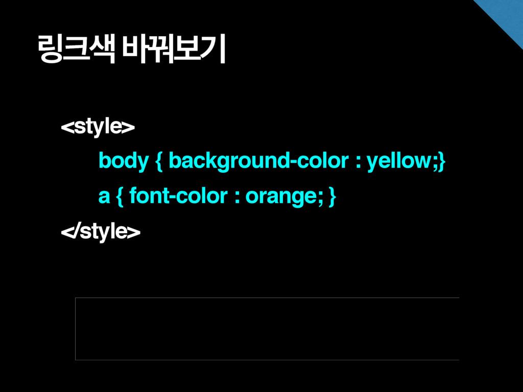 ݂ ߄Լࠁӝ <style> body { background-color : yell...