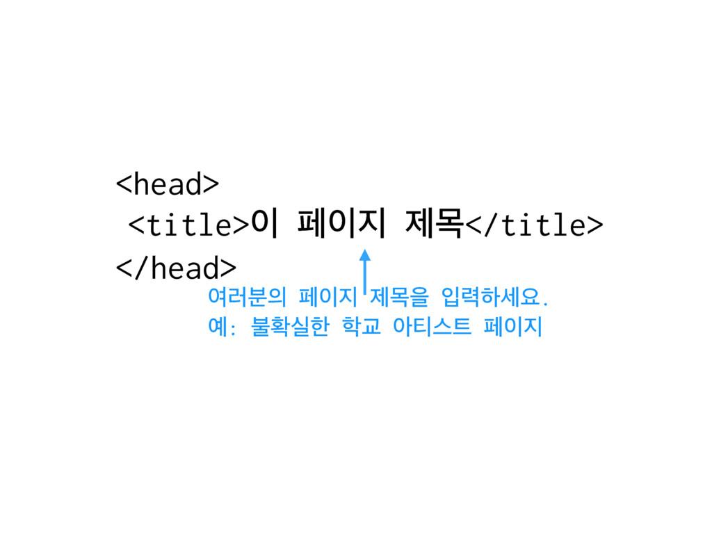 <head> <title> ಕ ઁݾ</title> </head> ৈ۞࠙ ಕ...