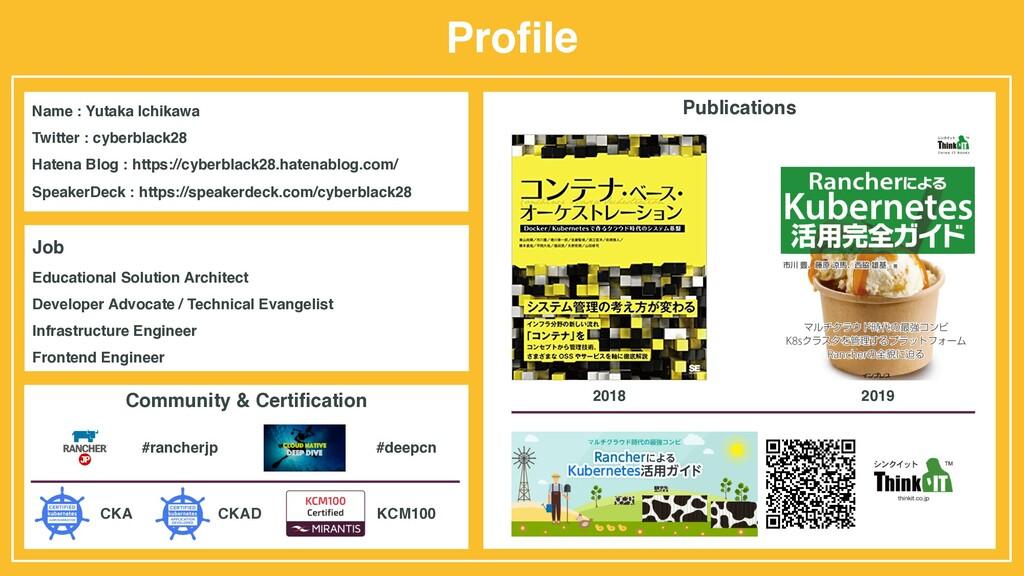 Profile Name : Yutaka Ichikawa Twitter : cyberb...