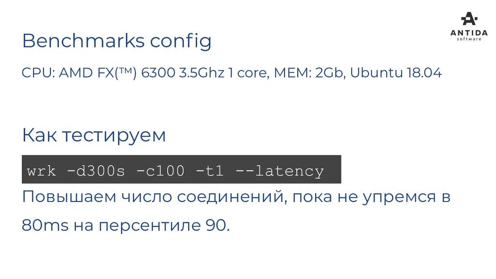 Benchmarks config CPU: AMD FX(™) 6300 3.5Ghz 1 c...