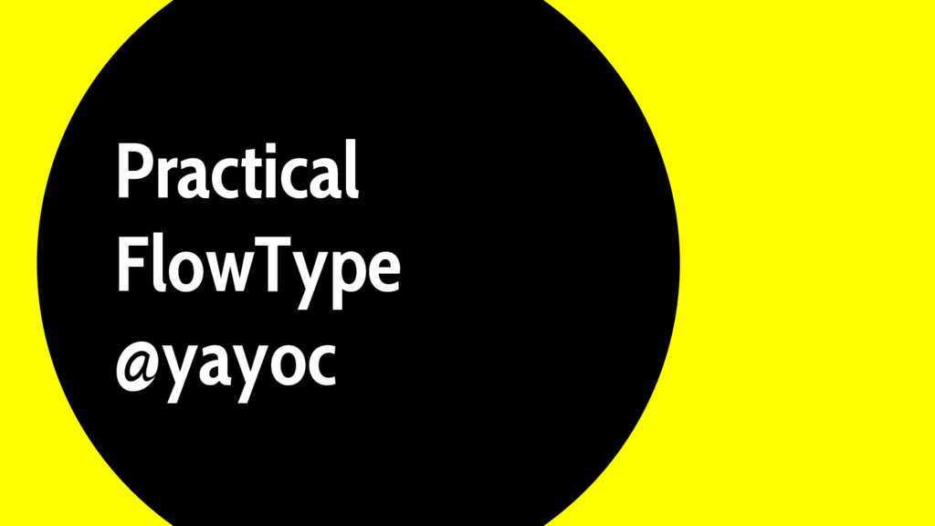 Practical FlowType @yayoc