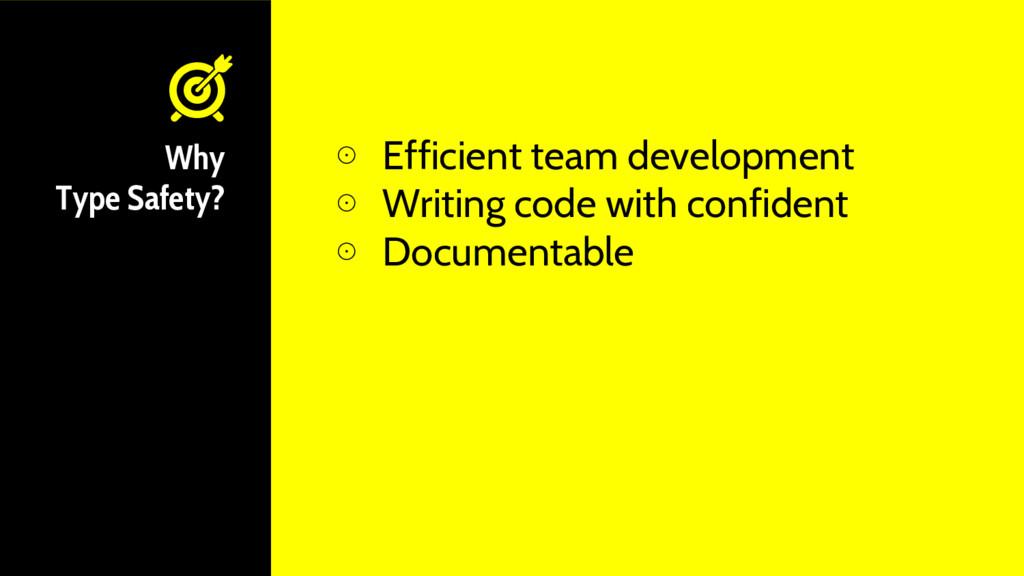 Why Type Safety? ⊙ Efficient team development ⊙...