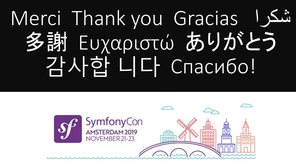 Merci Thank you Gracias ﺍﺮﻜﺷ 多謝 Ευχαριστώ ありがとう...