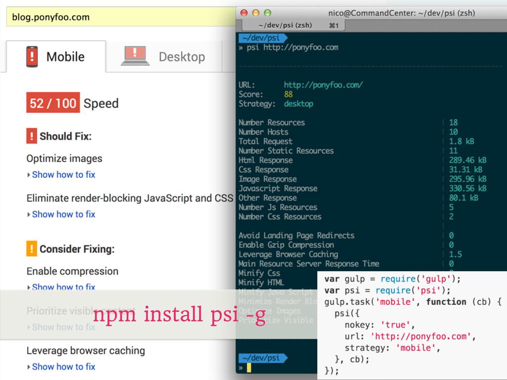 npm install psi -g