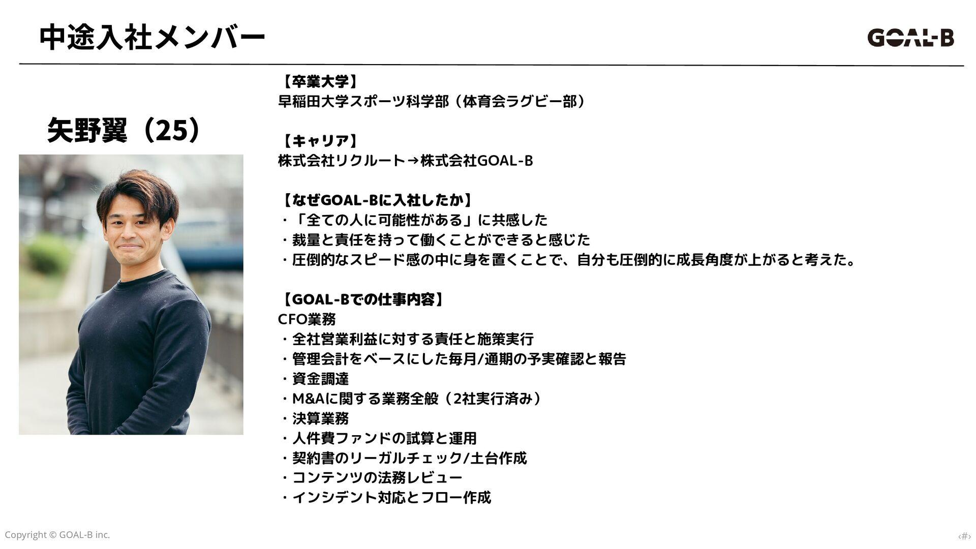 制度、福利厚⽣ ・オフィス:WeWorkTKikedayama(JR五反⽥駅から徒歩2分)...