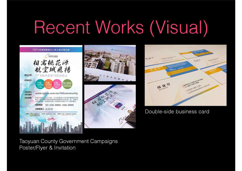 Recent Works (Visual) Taoyuan County Government...