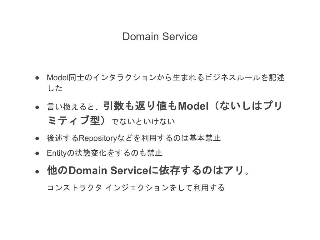 """● Model58.""""+*.C& %!-/-GI  ● F>;..."""