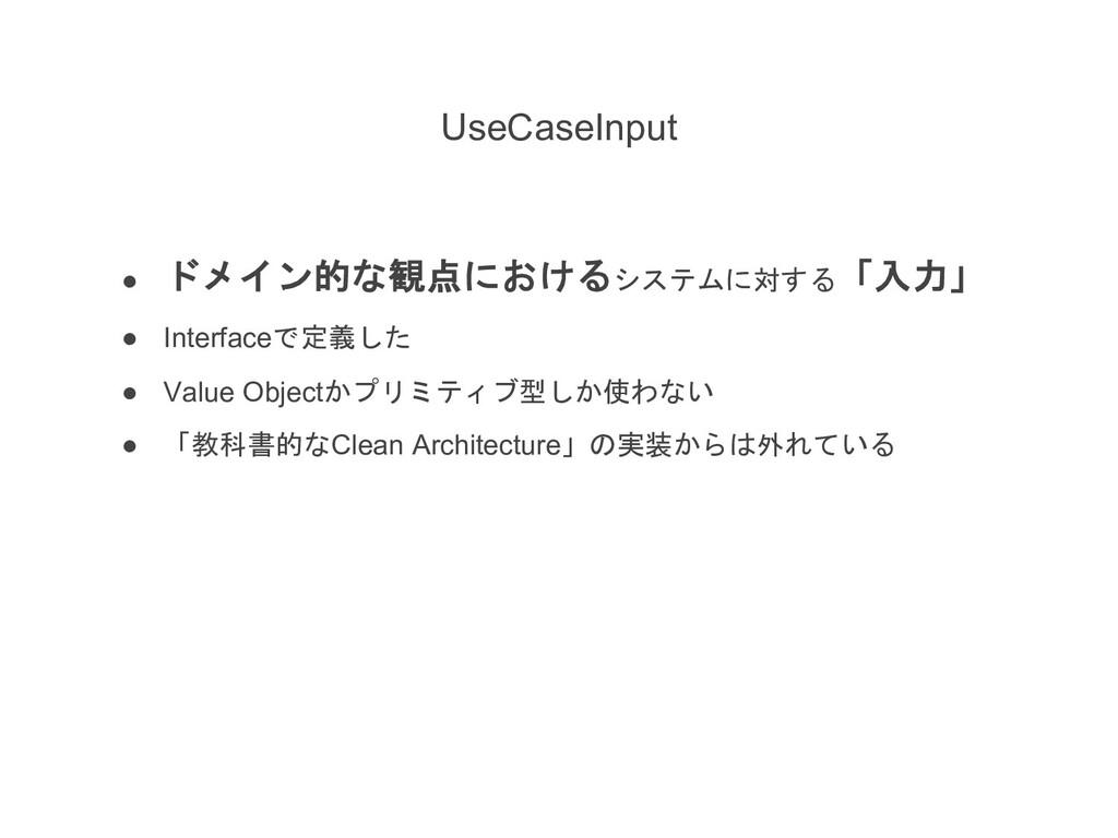 """●  ,0+(""""# ● Interface&. ● Va..."""