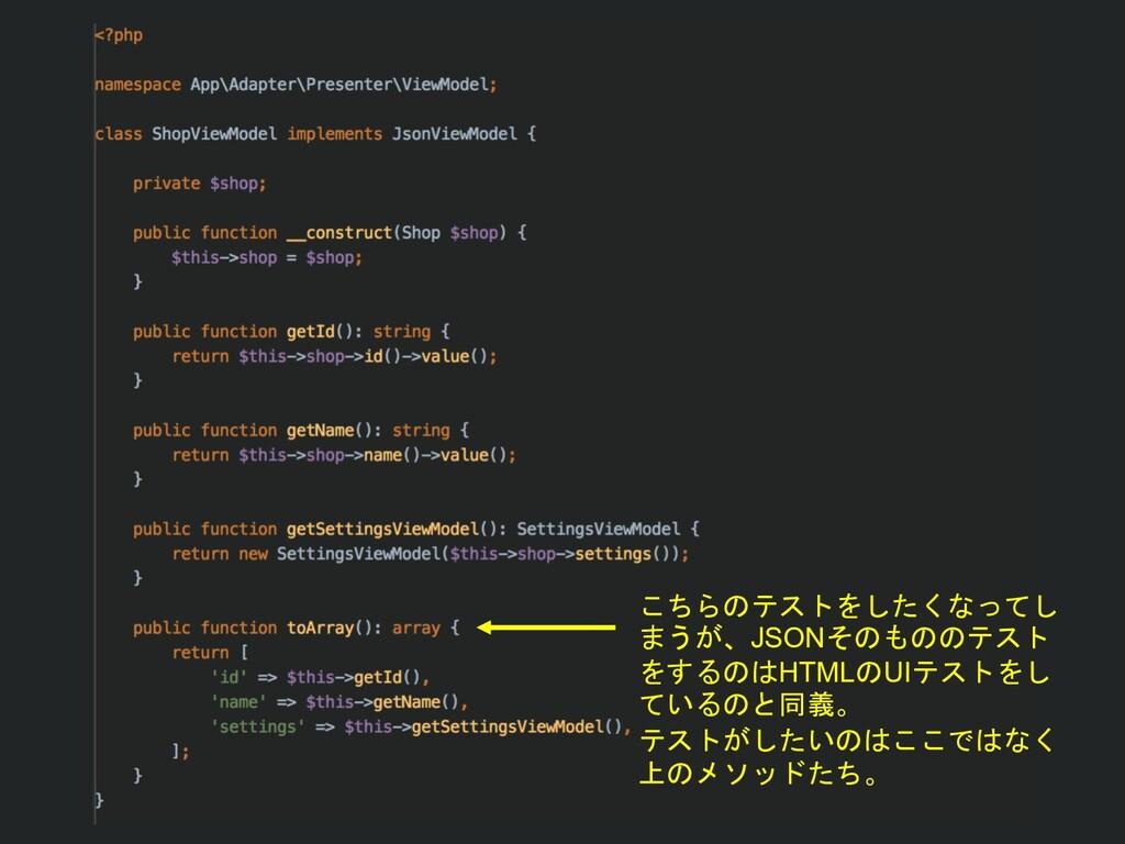 JSON   HTMLUI...