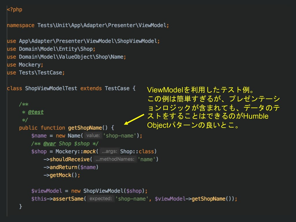 "ViewModel'* & &+(  ""$% !$#)..."