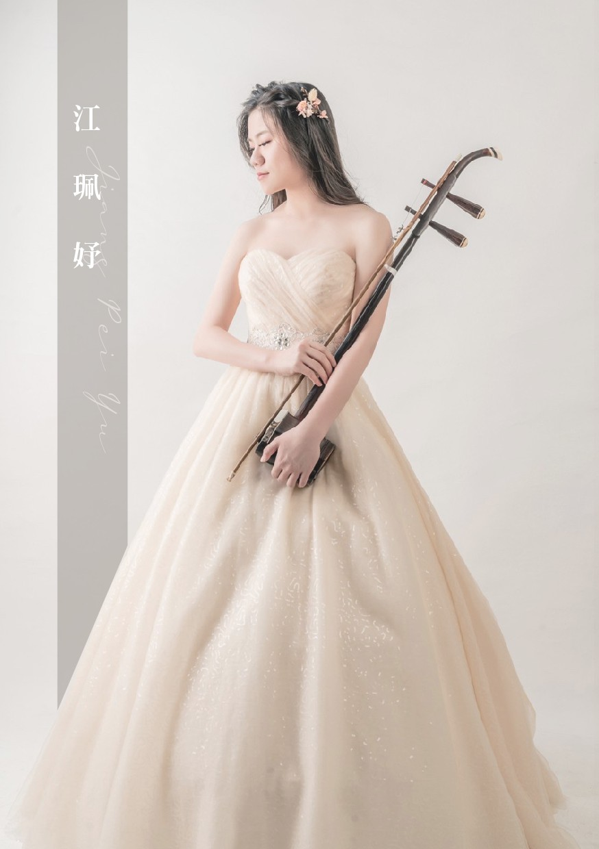 Jiang Pei Yu 江 珮 妤