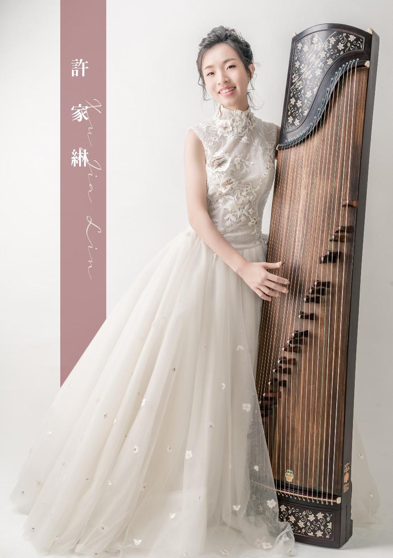 Xu Jia Lin 許 家 綝