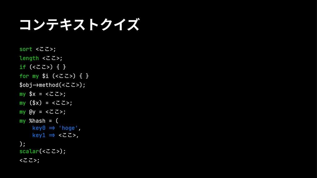 ؤ٤ط؞تعؠؕث sort <͜͜>; length <͜͜>; if (<͜͜>) { }...