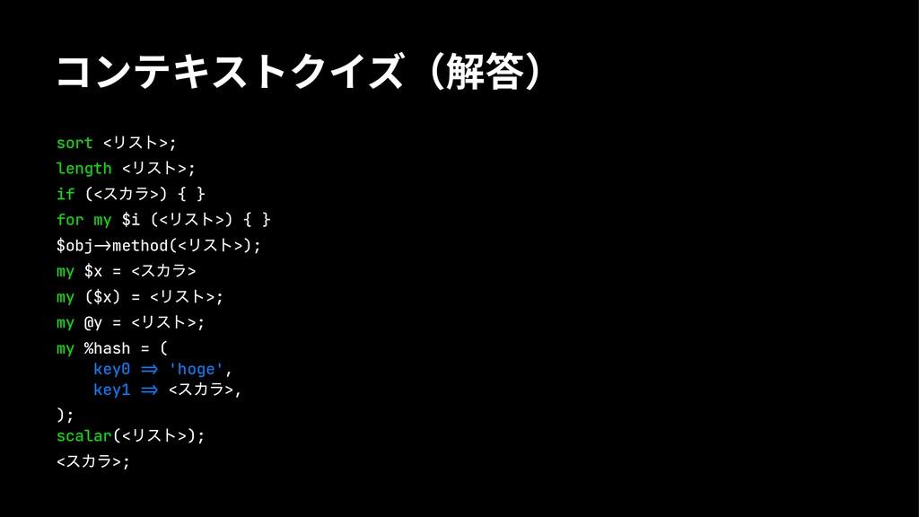 ؤ٤ط؞تعؠؕث鉮璻 sort <Ϧετ>; length <Ϧετ>; if (<εΧ...