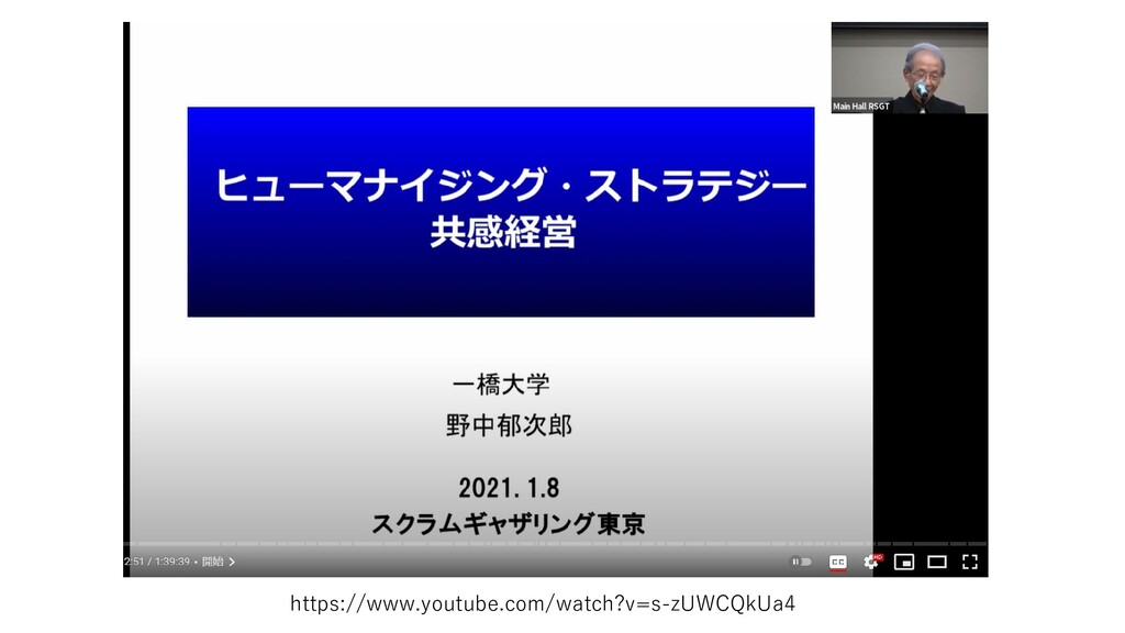 https://www.youtube.com/watch?v=s-zUWCQkUa4