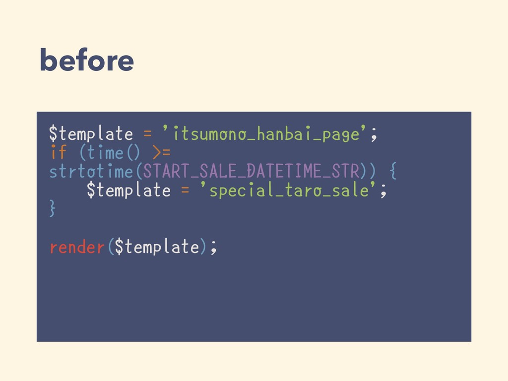 before $template = 'itsumono_hanbai_page'; if (...