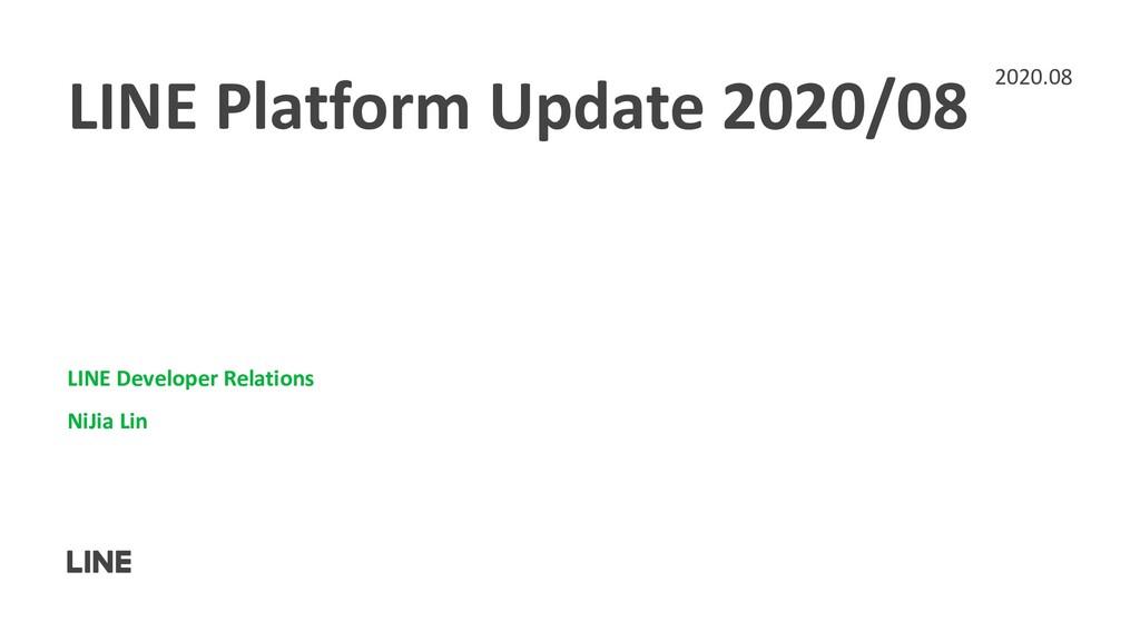 LINE Platform Update 2020/08 LINE Developer Rel...