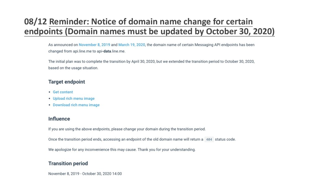 08/12 Reminder: Notice of domain name change fo...