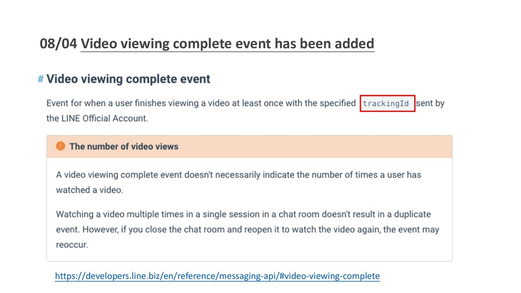 08/04 Video viewing complete event has been add...