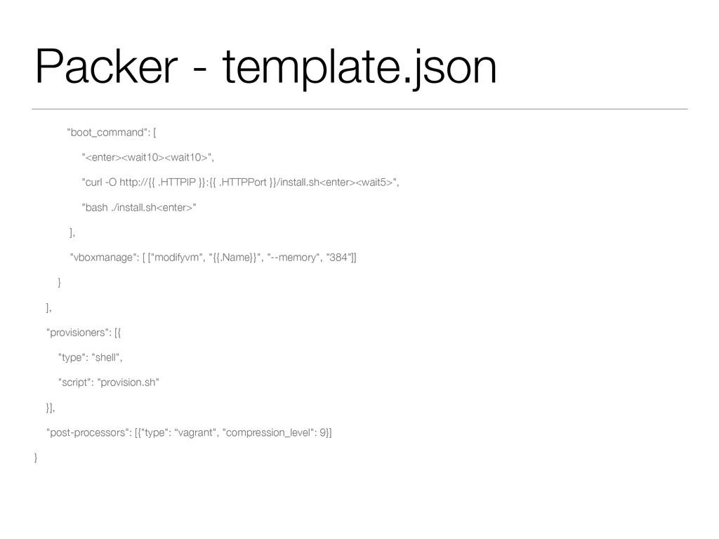 "Packer - template.json ""boot_command"": [ ""<ente..."
