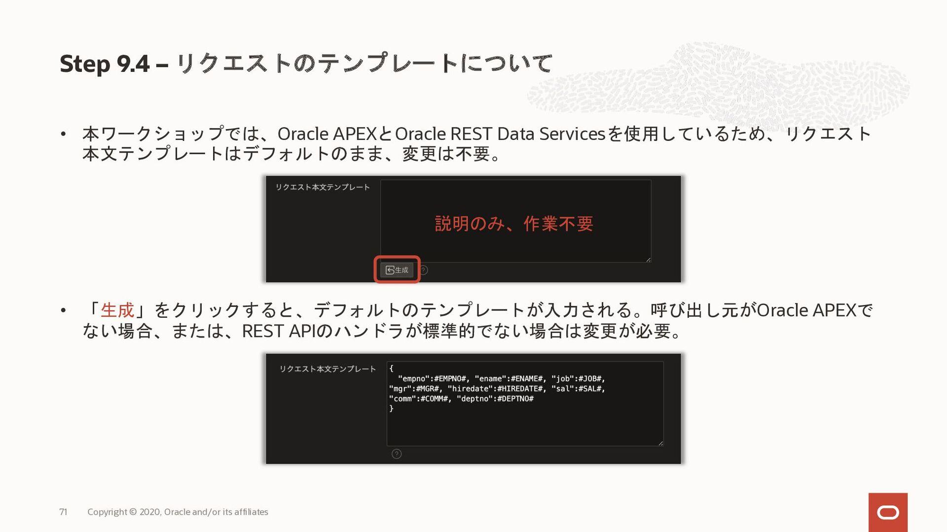 • 本ワークショップでは、Oracle APEXとOracle REST Data Servi...