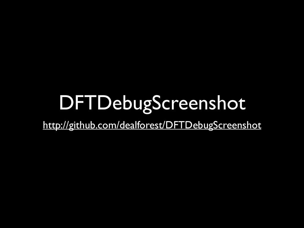 ! DFTDebugScreenshot http://github.com/dealfore...