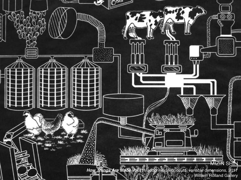 MIZIN SHIN  How Things Are Made Vol.1: Handprin...