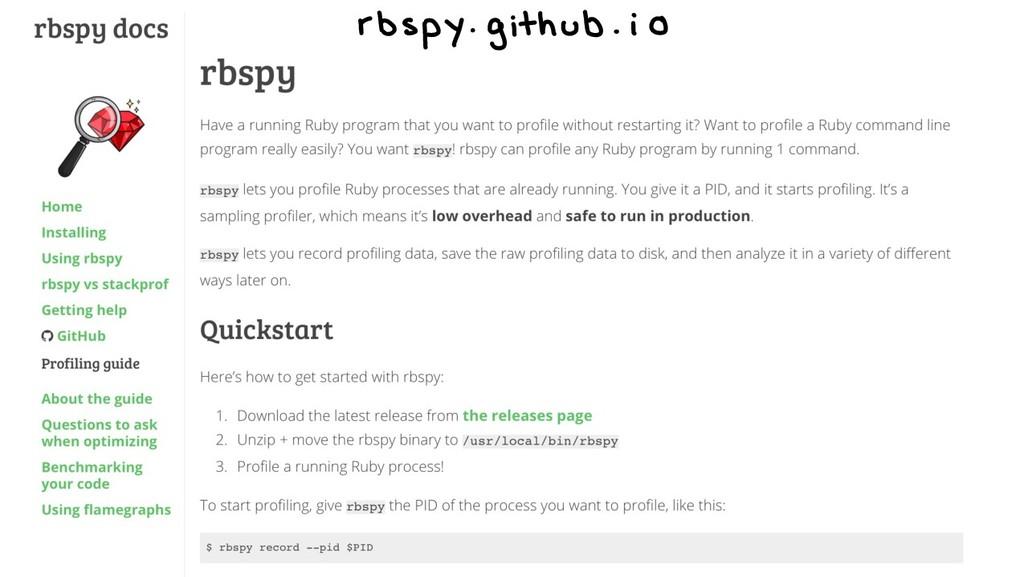 rbspy.github.io