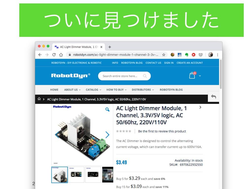 2020/02/13 IoTLT Vol.60 ͍ͭʹݟ͚ͭ·ͨ͠