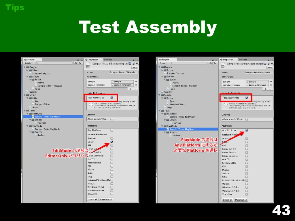 43 Test Assembly Tips