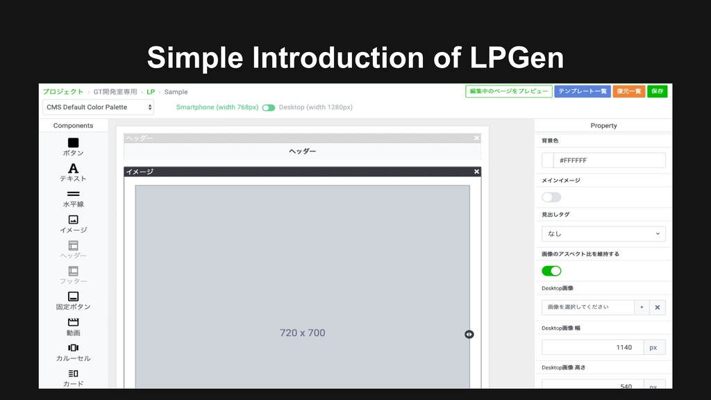 Simple Introduction of LPGen