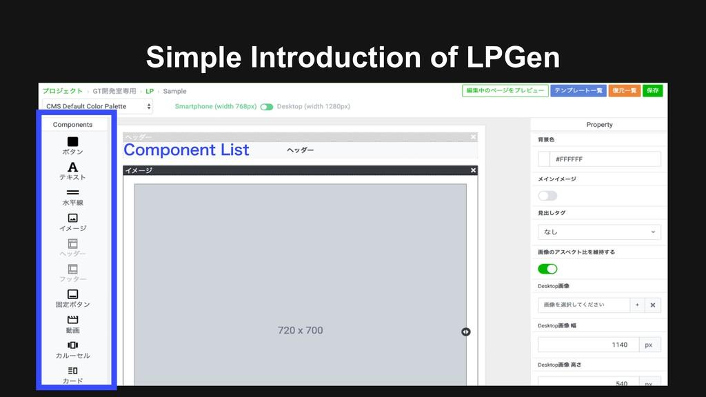 Simple Introduction of LPGen $PNQPOFOU-JTU