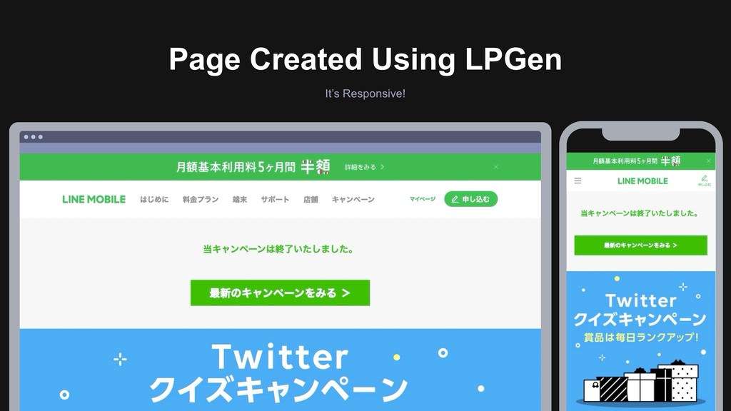 Ƃ Page Created Using LPGen It's Responsive!