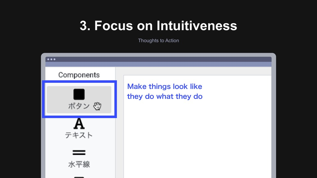 Ƃ 3. Focus on Intuitiveness Thoughts to Action ...