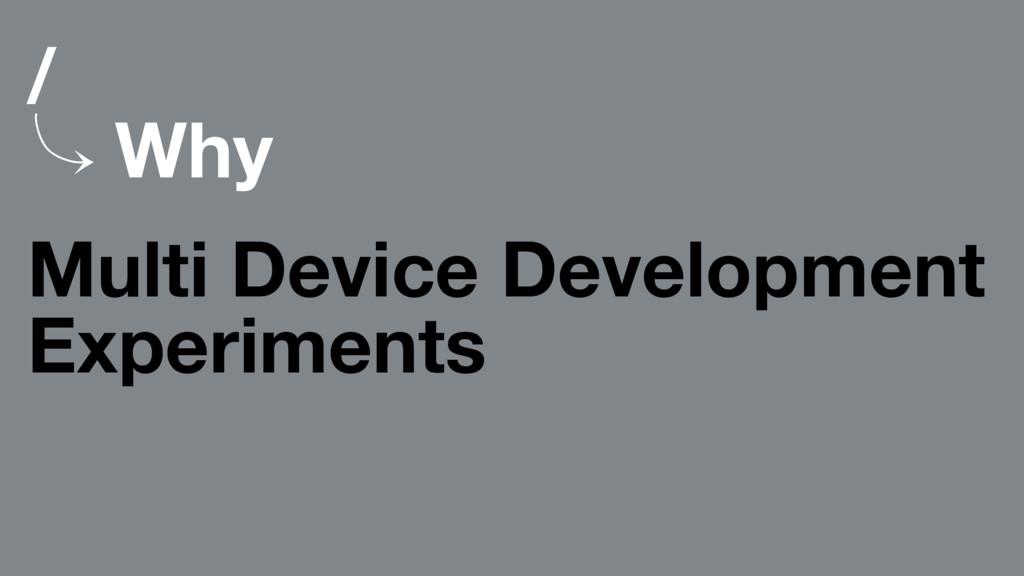 / 䡿 Why Multi Device Development Experiments