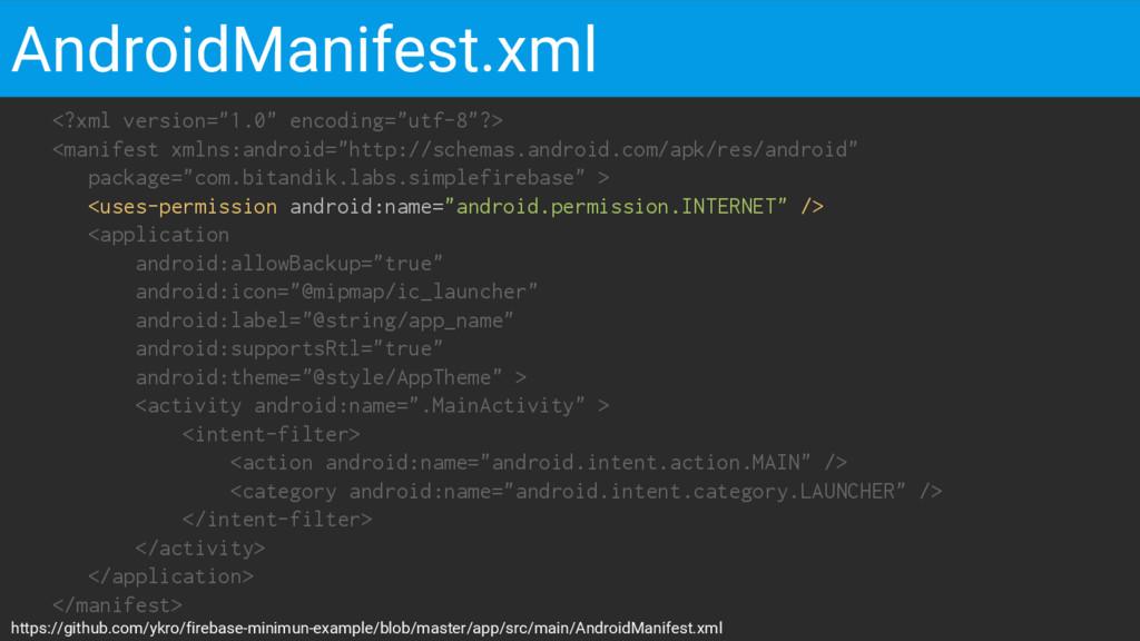 https://github.com/ykro/firebase-minimun-exampl...