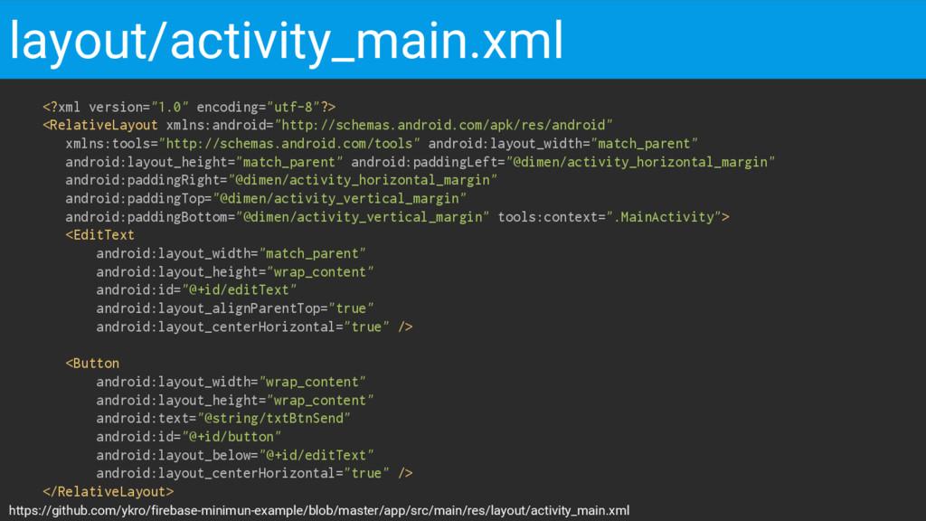 """<?xml version=""""1.0"""" encoding=""""utf-8""""?> <Relativ..."""